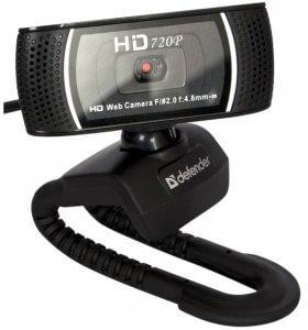 tania kamerka internetowa