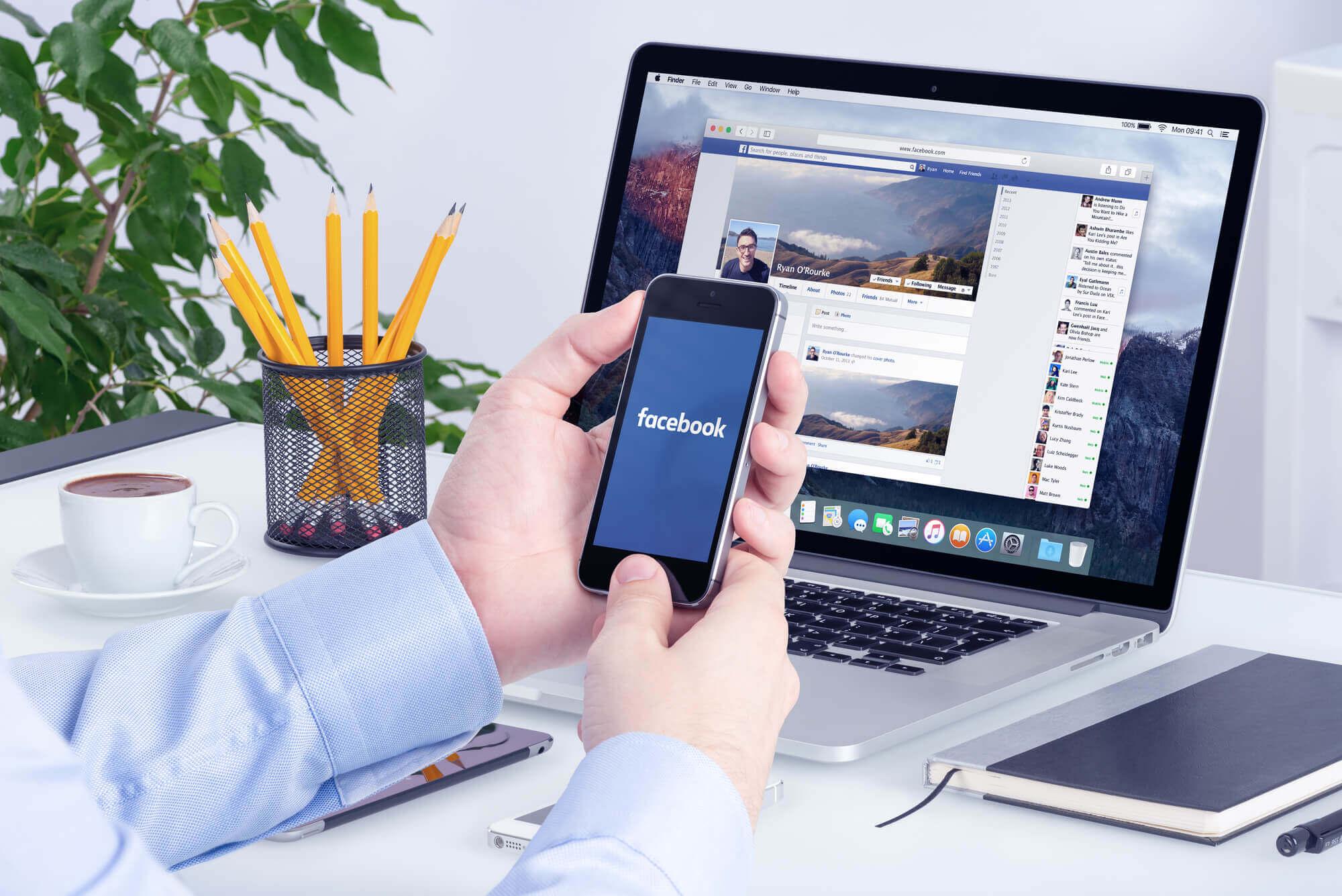 продвижение на фейсбуке