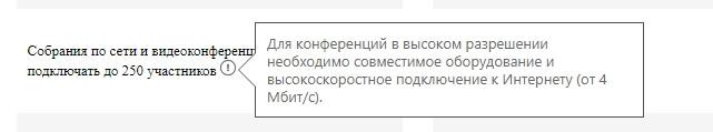 требования скайп